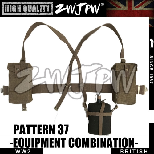 WW2 UK British army p37 General soldier equipment group High-Quality Replica-UK/105103a
