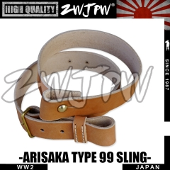 WWII WW2 JAPAN ARMY RAISAKA TYPE 99 /38 SLINGE JAPAN ARMY STRAP