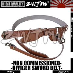 WW2 JAPAN ARMY NON COMMISSIONED OFFICER SWORD BELT