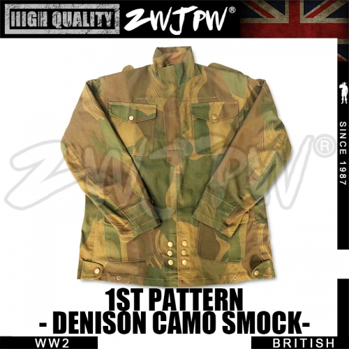 WW2 UK ARMY 1ST PATTERN DENISON CAMO SMOCK