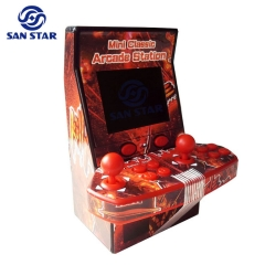 2 players  Mini Arcade Machine Game