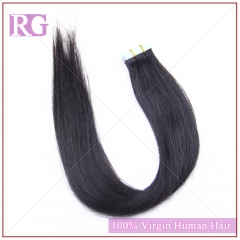 Tape In Hair Extensions Virgin Hair Straight Hair Skin Weft Clearance Sale