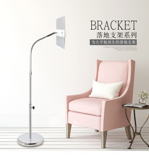 Ipad / Tablet PC Flexible Floor Bracket