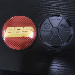 BBS LM Wheel Center Caps 68mm(62mm) Carbon Red