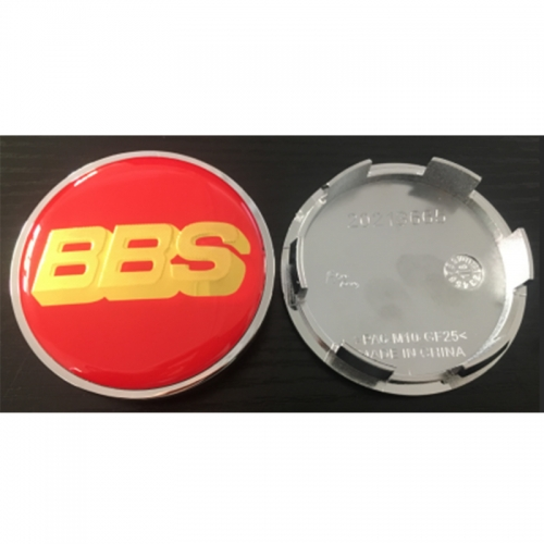 BBS Wheel Center Caps 65mm(59mm) Red