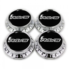 RAYS Volk Racing Wheel Center Caps 67mm(62mm) Black