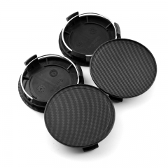 Mercedes Benz Wheel Center Caps 75mm(70mm) Carbon Black