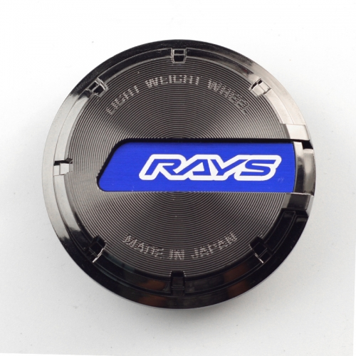 RAYS Wheel Center Caps 65mm(57mm) Bronze