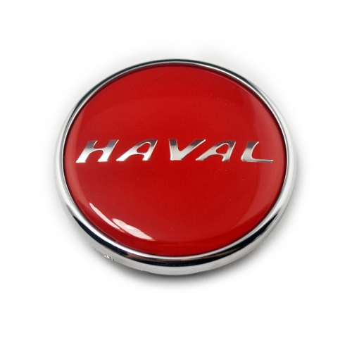 HAVAL H2 H26 H9 Wheel Center Caps 69mm(64mm)