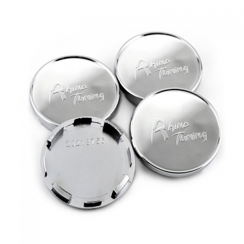 Chrome Wheel Center Caps 54mm(51mm)
