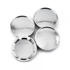Chrome Wheel Center Caps 60mm(51mm)