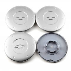 CHEVROLET Wheel Center Caps 140mm(53mm) Grey