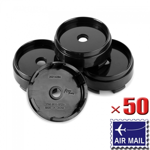 Wholesale 67mm Plain Wheel Center Caps Black