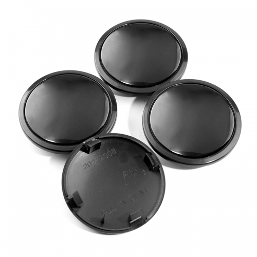 Audi Wheel Center Caps 69mm(56mm) Black #4B0 601 170 A