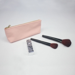 Small Pouch Cosmetic Bag PU Leather - CBP194