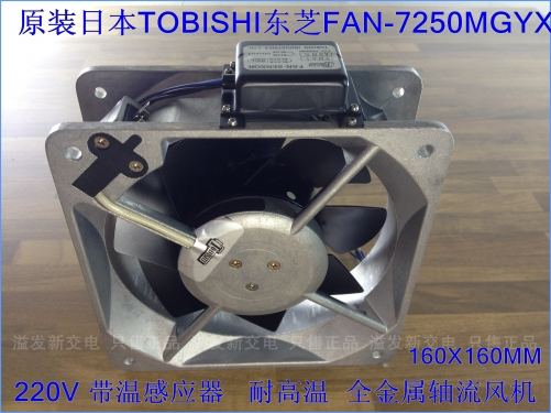 New Japan TOBISHI - 7250MGIYX axial flow fan FAN-SENSOR 501281 A285