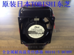 Japan TOBISHI - 8091-5 all metal high temperature belt sensor axial flow fan 8X8 DC48V