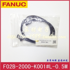 F02B-2000-K001#L-0.5M FANUC CNC machine tool drive connecting wire jumper cable