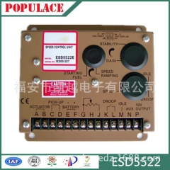 - generator governor ESD5522E| electronic speed control board 5522 GAC palette
