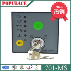 Automatic startup controller module key panel circuit board a large quantity discount DSE701 - generator
