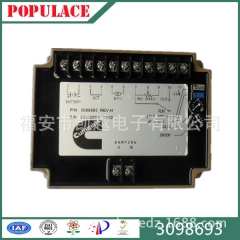 In 30986933062323 parts of Cummins speed governor speed generator controller