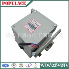 GAC ADC225 12V 24V of external electronic actuator for generating unit actuator