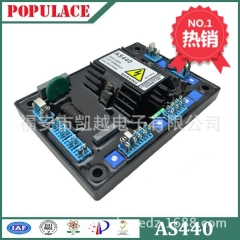 AS440 AVR Standford generator regulator automatic voltage regulator excitation regulator board AS440