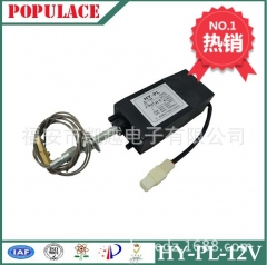 By the end of the - engine generator throttle controller electric throttle control switch governor HY-PL