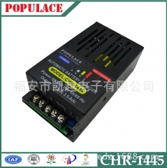 Manufacturers selling - generator battery battery charger, electric float float power 3A 5A