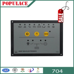 Factory direct sales deep-sea controller DSE704 - generator set control module self start control panel