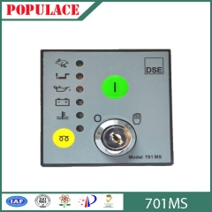Factory direct sales deep-sea controller DSE701 self starting controller model 701K control panel