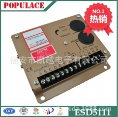 The manufacturers for the speed control board ESD5111 Cummins ESD5500E speed controller GAC electronic speed control