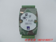 Beijing spot EVOC EVOC remote data acquisition and control module of ARK-14050 digital