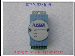 Beijing spot Advantech ADAM-4052 8 isolated digital input module