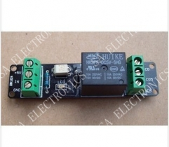 [BELLA]New Original DC 5V- to -7.5V relay control module ( with optocoupler isolation )---