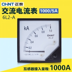 CHINT current meter, 6L2-A 1000/5A, pointer type ammeter, mutual inductor, shape 80*80mm