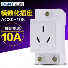 CHINT guide socket modular socket AC30-108 10A AC250V three insert rail installation