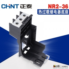 CHINT thermal relay mounting base, NR2-36 independent rail mounting seat, suitable for NR2-36