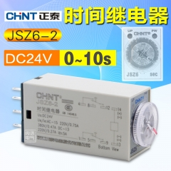 CHINT time relay, power delay relay, JSZ6-2 8 feet, DC24V 0~10S 2, open 2 closed