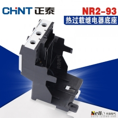 CHINT heat relay installation base, NR2-93 independent rail mounting seat, suitable for NR2-93 heat relay