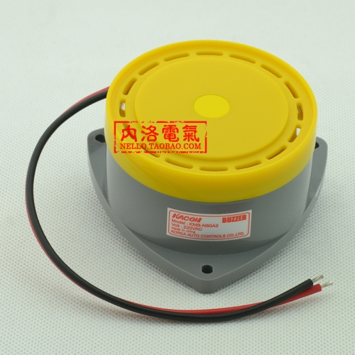 South Korea KACO KACON Phi 65 exposed electromagnetic buzzer KMB-N80A2 AC220V original strength