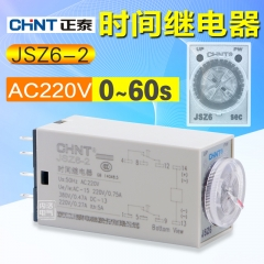 CHINT time relay, power delay relay, JSZ6-2, AC220V, 0~60S, 8 feet