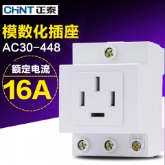 CHINT guide socket modular socket AC30-448 16A AC440V four insert rail installation
