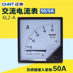 CHINT current meter, 6L2-A 50/5A pointer, mechanical AC ammeter, mutual inductor, 50A