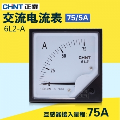 CHINT current meter, 6L2-A, 75/5A pointer AC ammeter, mutual inductor, shape 80*80mm