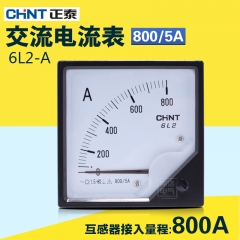 CHINT pointer AC current meter 6L2-A, 800/5A instrument transformer, use shape 80*80mm