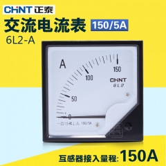 CHINT pointer AC current meter 6L2-A, 150/5A instrument transformer, use shape 80*80mm