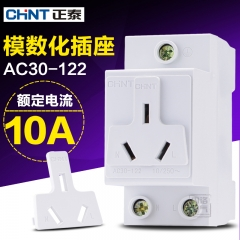 CHINT guide socket modular socket AC30-122 10A AC250V three insert rail installation