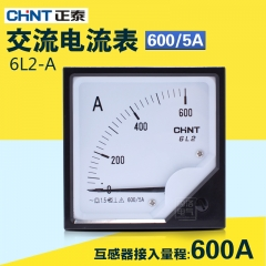 CHINT pointer AC current meter 6L2-A, 600/5A instrument transformer, use shape 80*80mm