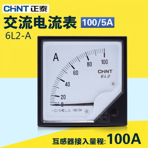 CHINT current meter 6L2-A 100/5A 50/5A 250/5A 300/5A 1000/5A 800/5A 600/5A 30/5A 75/5A 150/5A 400/5A 500/5A pointer, AC ammeter, mutual inductor,80X80
